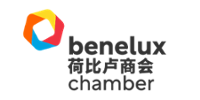 Benelux Chamber of Commerce in China | North China | Beijing logo